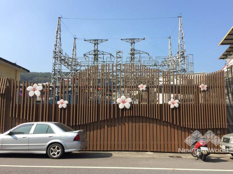 三義桐花-台灣電力工公司