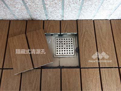 塑木快組地板-落水頭