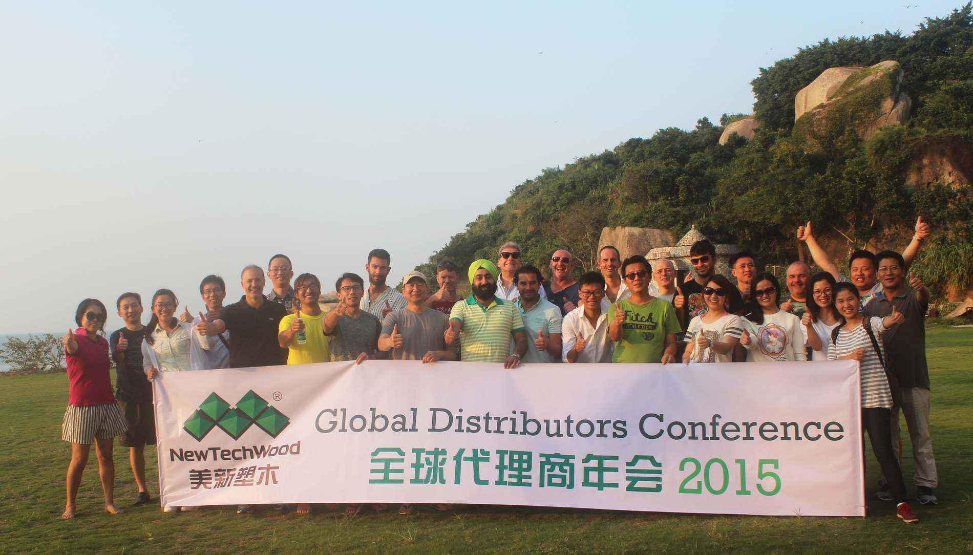 2015美新塑木-全球年會