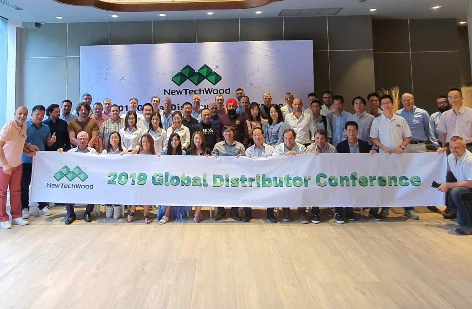 2019美新塑木全球年會
