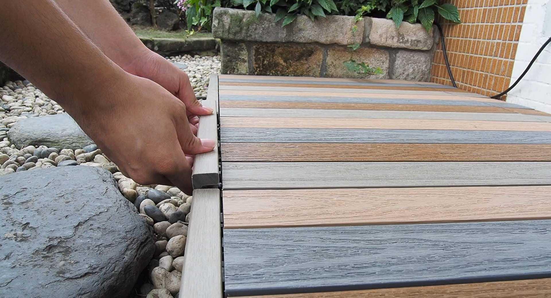 美新塑木快組地板配件