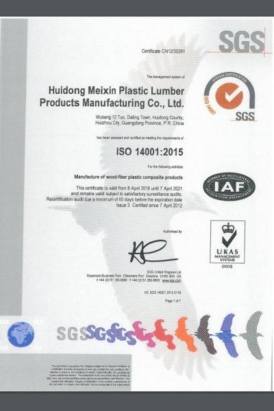 ISO-14001-認證