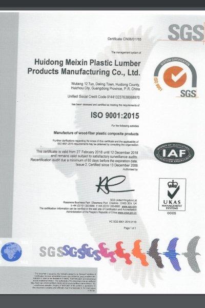 ISO-9001-認證