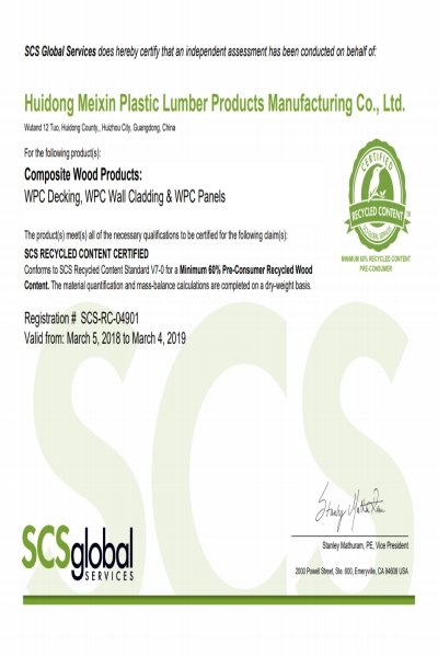 SCS回收木粉綠色認證