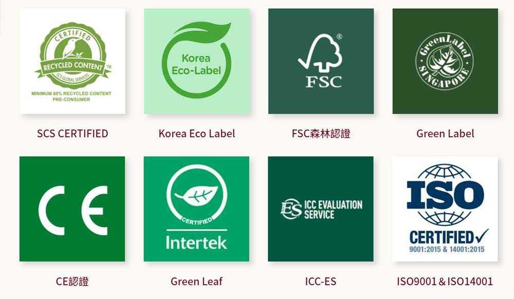 美新塑木-環保認證